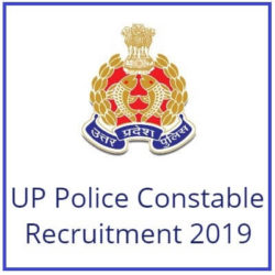 UP Police Constable Recruitment